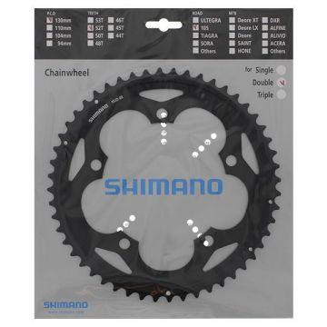SHIMANO Plateau 105 10V 5703 50 Dents Triple Noir