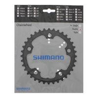 SHIMANO Plateau 105 10V 5700 39 dents double 110mm