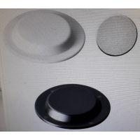 SHIMANO Kit Aimant Capteur de Puissance Dura Ace R9100