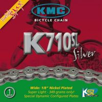 KMC Chaine K710 SL Silver